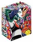 マジンガーZ マジンガーZ BOX1(初回生産限定) [DVD] [DVD] B00006ITST B00006ITST, カルマイマチ:0c932562 --- ijpba.info