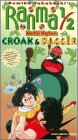 Ranma 1/2 - Croak & Dagger [VHS]