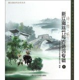The new genre self-Series: Poetry bamboo music genre with a new album. an ancient poems (with CD)(Chinese Edition)