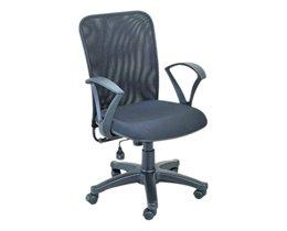 Heena Chairs - Black Office Desk Chair HC-047