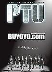 Ptu [Blu-ray]