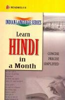 Learn Hindi in a Month (English and Hindi Edition)
