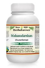 Mahasudarshan Vati (Ayurvedic Ancient Formulation) (Herbal Supplement) 90 Tablets, 800 Mg Each – Concentrated For Sale