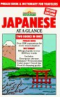 Japanese at a Glance: Phrase Book and Dictionary for Travelers (Barron's Languages at a Glance)