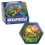 人気商品 恐竜hexapuzzle – 3dパズルwith三角形Pieces B0777NRQB9 恐竜hexapuzzle B0777NRQB9, セレブブランド:9857ce88 --- a0267596.xsph.ru