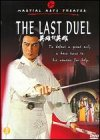 The Last Duel ()