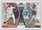 roy-halladay-felix-hernandez-baseball-card-2011-topps-diamond-duos-series-2-dd-18