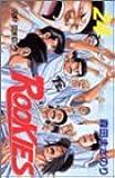 ROOKIES 24 (ジャンプコミックス)