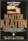 MASTERキートン (9) (ビッグコミックス)