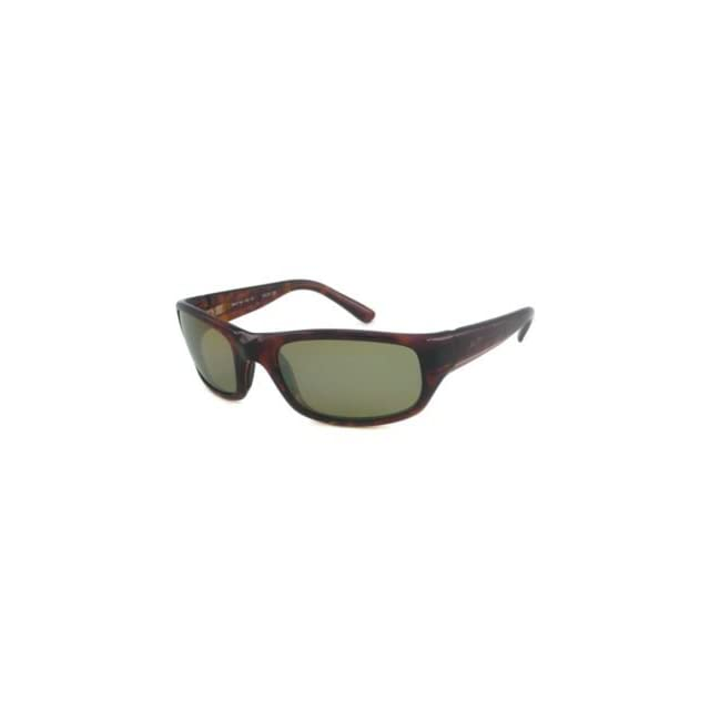 Maui Jim Stingray HT103 10 Sunglasses Brown Polarized