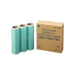 オフィスコロコロ 多用途フロア用 スペアテープ 幅320mm×30周巻 3巻入×10パック B077RY5DYB