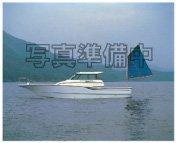 【YAMAHA/ヤマハ】パワープロテクターオレンジラベル 20kg Newブラック QW6-NIP-Y16-024船艇塗料 メンテナンス 塗装品 B01FDBK46U