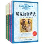 img - for Children's science book series featured celebrity classic suits (10)(Chinese Edition) book / textbook / text book