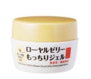 OZIO Royal Jelly All In One Face Gel MADE IN JAPAN (75g)