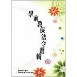 kyobo-act-pre-school-selectionschinese-edition
