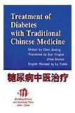 Treatment of Diabetes with Traditional Chinese Medicine