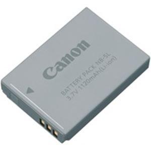 ( お徳用 5セット ) Canon(キャノン) デジタルカメラ用充電式バッテリNB-5LNB-5L   B01MDO7NFI