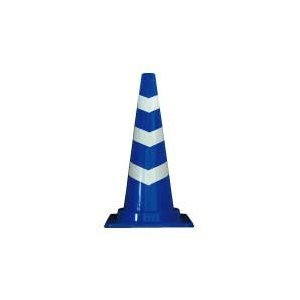 Avigo Pop Up Safety Cone by Toys R Us B004QNXG2Q