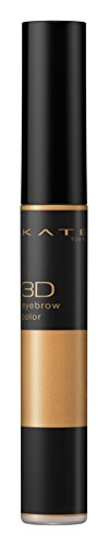Kanebo KATE 3D Eyebrow Color LB-2(Light beige)