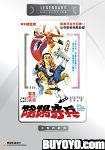 THE YOUNG TAOISM FIGHTER (DVD) (Region All) HK 1983 movie (English subtitled) Yuan Yat Choh, Liu Hao Yi