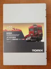 TOMIX 92952 455系 あかべぇ 磐越西線 「限定品」 B07STQV3FK