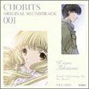 Chobits Chapter 1 by Soundtrack (2002-07-03)