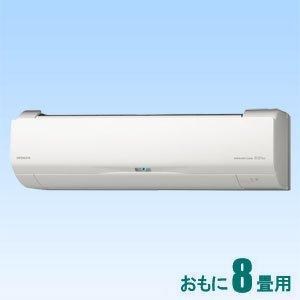 日立 【エアコン】おもに8畳用 (冷房:7~10畳/暖房:6~8畳) Wシリーズ(スターホワイト) RAS-W25H-W