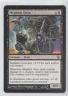 Darksteel Booster - Magic: the Gathering - Mephitic Ooze (Magic TCG Card) 2004 Magic: The Gathering - Darksteel - Booster Pack [Base] #47