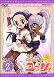 ぷちぷり*ユーシィ Carat.2 [DVD]