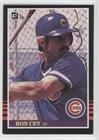 Ron Cey (Baseball Card) 1985 Donruss - [Base] #320