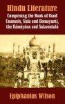 Hindu Literature, , 1410206718