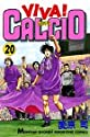 VIVA!CALCIO 20の商品画像