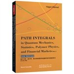 Quantum mechanics. statistical. and financial markets in polymer physics path integral Division 2 5th Edition(Chinese Edition) pdf