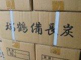 瑞鶴1級オガ備長炭10kgx10 100kg 中国 B00EY4X2UI