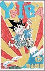 YAIBA (15) (Shonen Sunday Comics) (1992) ISBN: 4091225659 [Japanese Import]