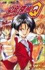 Boy detective Q 1 (Jump Comics) (1998) ISBN: 4088725816 [Japanese Import]