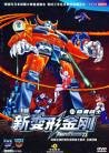 The Transformers Masterforce Vol.1-42 (11 DVD SET) (PAL)