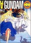 Turn A Gundam <Vol.2> New type 100% collection (2001) ISBN: 4048533177 [Japanese Import]