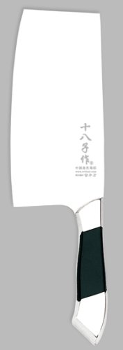 Chinese Heavy Duty Meat Cleaver BS0010-B by SHI BA ZI ZUO