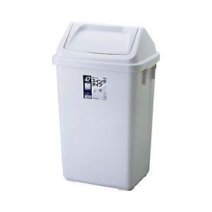 リス H&H 大型ダストボックス 47L 【業務用ふた付きゴミ箱】 B01JAQP5YA