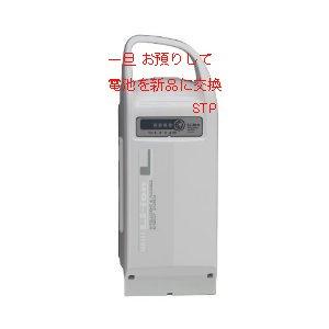 ブリジストン電動自転車(F895074) 預りバッテリーパック電池交換   B00GLO48D4