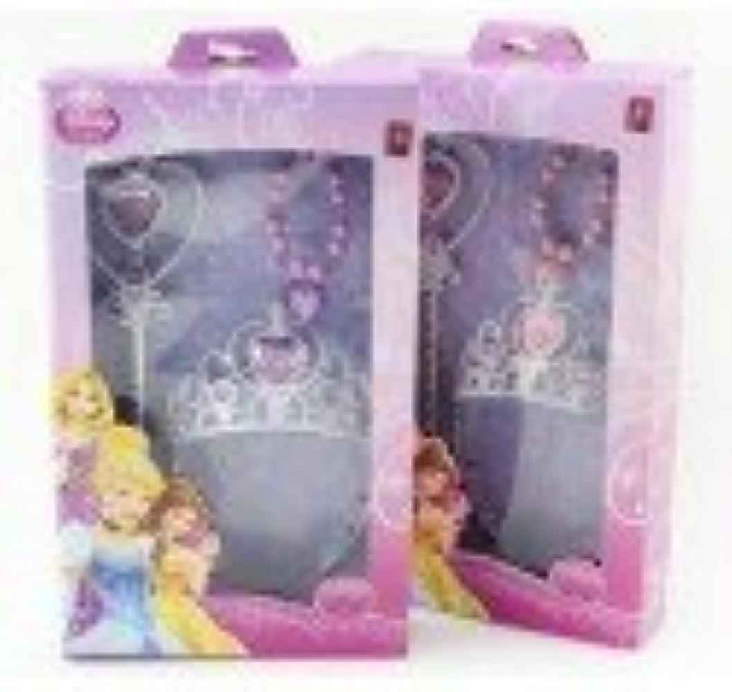 La Bella y La Bestia - Pack Bella para Princesas: Amazon.es: Ropa y accesorios