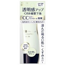 Kanebo Media Makeup Base 30g (Green) Kanebo Makeup
