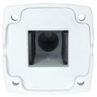 Aluminum Camera Mounting Bracket, 190mm - Distributed by NAC Wire and Cables