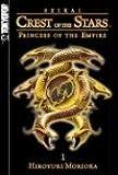 Seikai: Crest of the Stars Volume 1: Princess of the Empire (Seikai Trilogy) (V. 1)