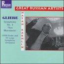 Glière: Symphony No. 3