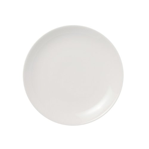 Finland Arabia 24H White Plate flat 26 cm (Plates Of Round Finland Arabia)