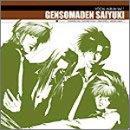 GENSOMADEN SAIYUKI VOCAL ALBUM VOL.1