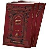 "Download Talmud Bavli, Gemara Mesivta ""Darkai Noam"" - Travel Edition - Zevachim Vol. 2 (Daf: 19b - 36b) ebook"