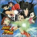 Astro Boy: Book CD by Japanimation (2003-07-16)